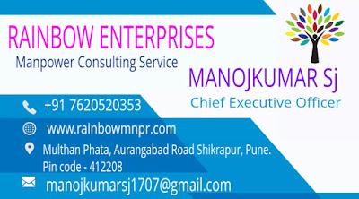 Manoj Kumar Sj Rainbow Enterprises : Manpower Consulting Service in All India