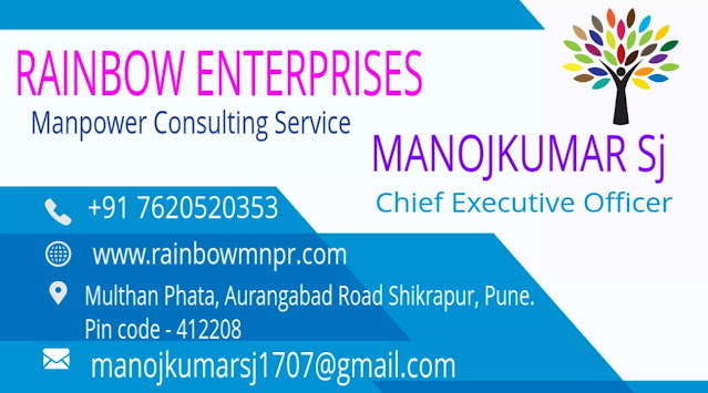 Rainbow Enterprises : Manpower Consulting Service in All India