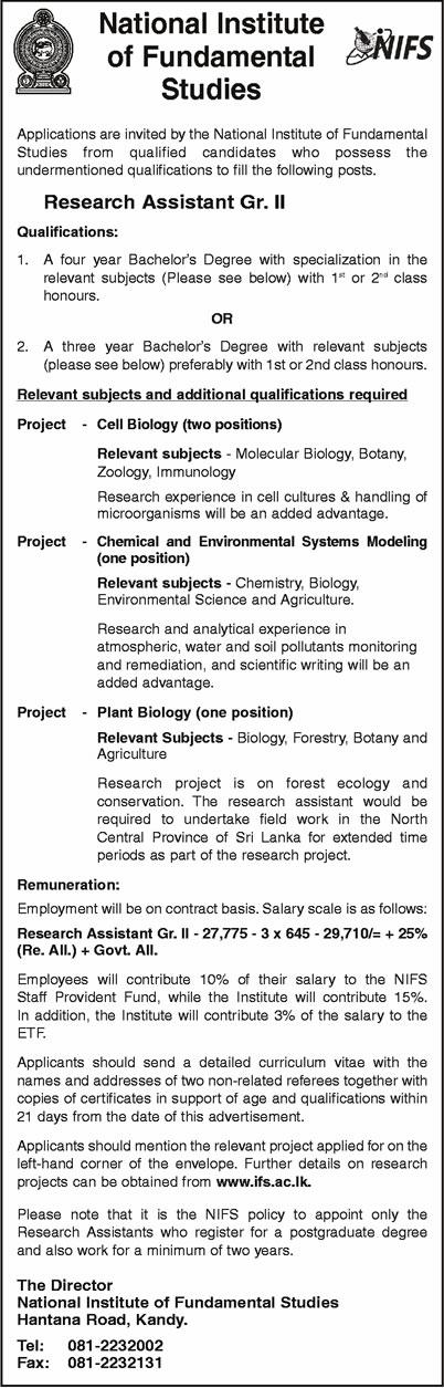 Vacancies - Research Assistant GR.II - National Institute of Fundamental Studies