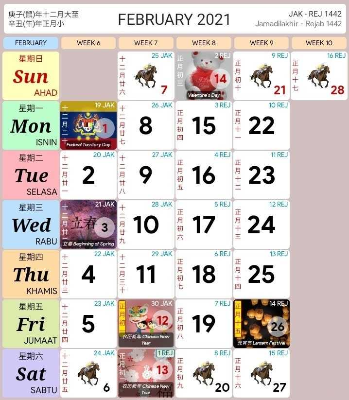 february kalendar cuti sekolah 2021