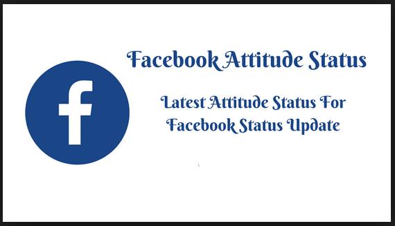 500+ Attitude Status For Facebook In Hindi