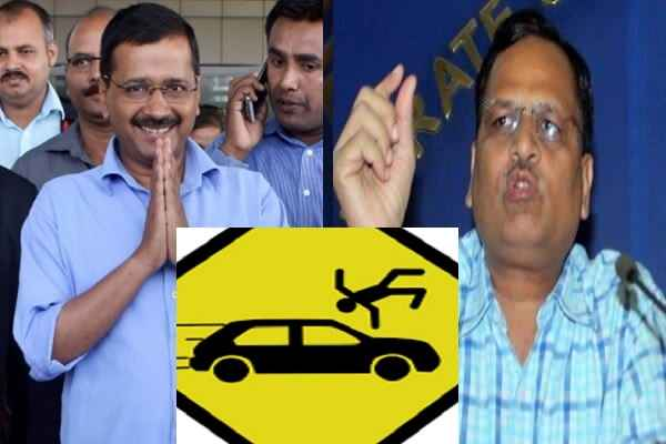 kejriwal-sarkar-health-policy-free-treatment-in-private-hospital-accident