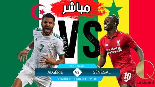 algerie vs senegal
