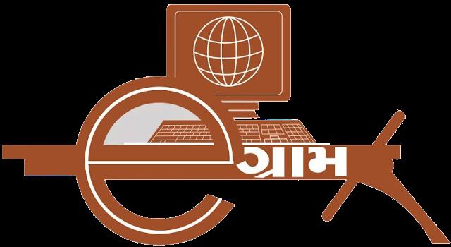 ગુજરાત રાજ્ય સરકારના ઇ-ગ્રામ પ્રોજેક્ટ ના  ગુજરાત રાજ્ય ના પ્રમુખ તરીકે  શ્રી સંજયભાઈ વરૂ ની વરણી
