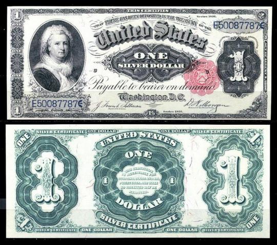Марта Вашингтон (Стюарт) 1 доллар