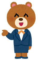 スーツを着た動物のキャラクター(クマ・女性)