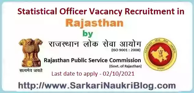 RPSC Statistical Officer Vacancy Recruitment 2021