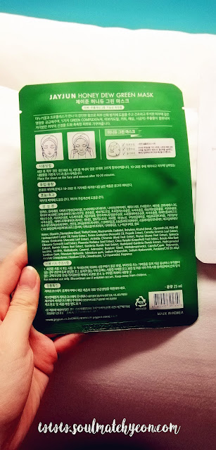 Review; Jayjun Cosmetic's Honey Dew Green Mask + First Impression