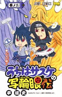 Uchiha Sasuke no Shuringan Den