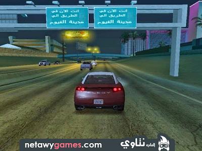 لعبة جاتا المصرية