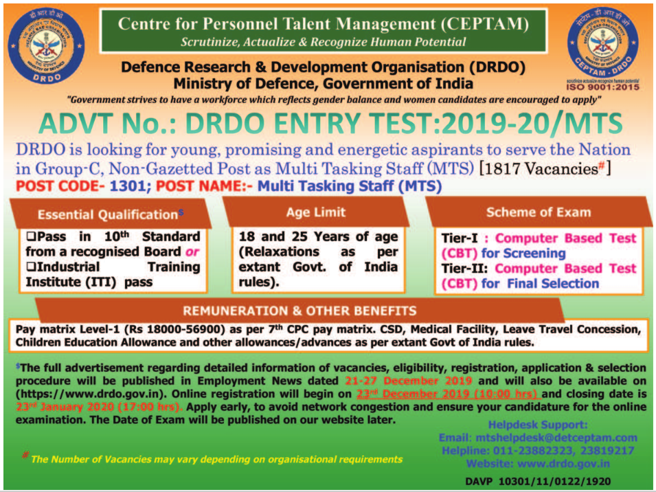 DRDO MTS Recruitment 2019 – 1817 Multi Tasking Staff (MTS) Vacancy