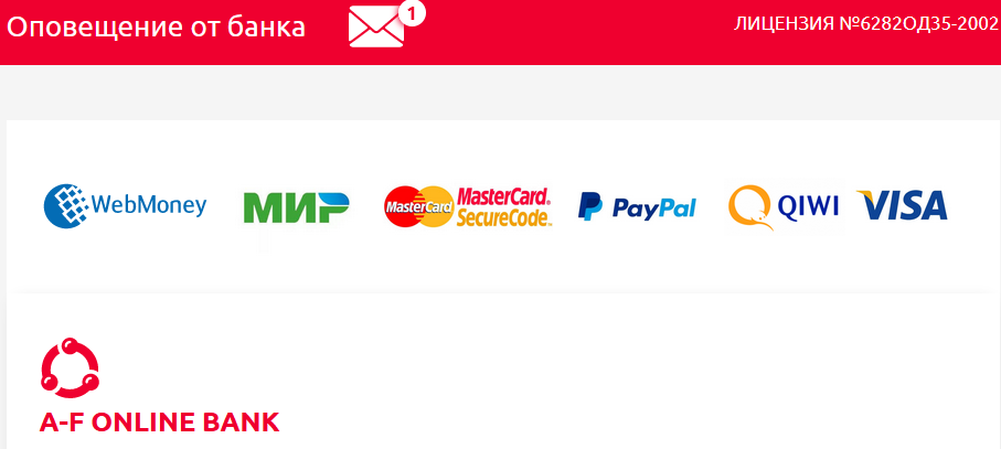 Оповещение от банка moneygim02.icu - отзывы, мошенники!