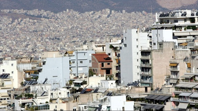 Αναζητούνται 26.500 ιδιοκτήτες ακινήτων χωρίς IBAN για να πληρωθούν τις αποζημιώσεις ενοικίων