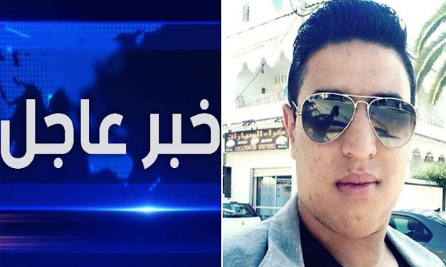 عاجل تونس : الإفراج عن ستة موقوفين في قضية المرحوم آدم بوليفة ... تفاصيل أكثر