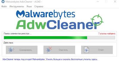 Как почистить браузер?