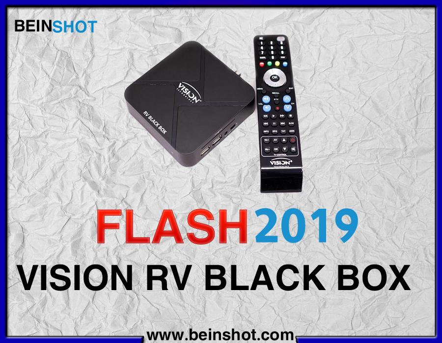 التحديث  الرسمي لجهاز  VISION RV BLACK  BOX