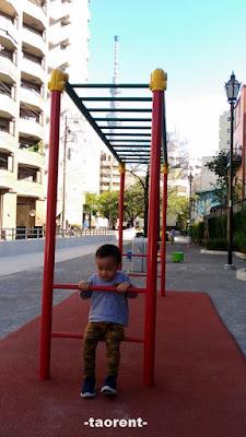 taman bermain di tokyo japan