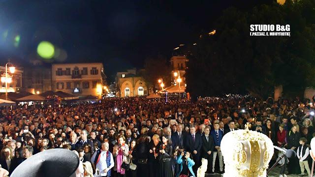 Χιλιάδες πιστοί στην συναντηση των επιτάφιων στο Ναύπλιο (βίντεο)