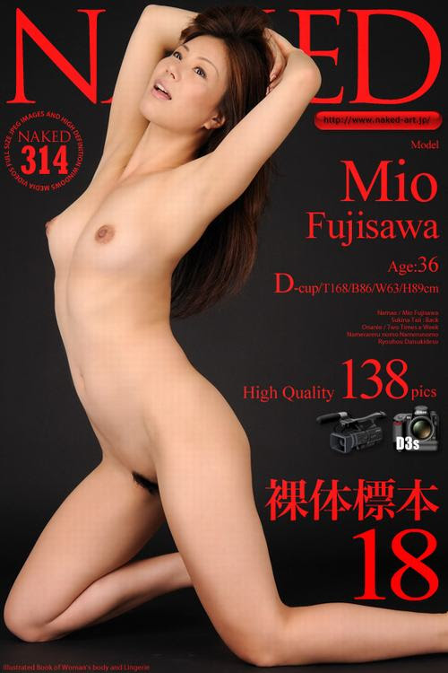 NakedArt-396 Naked-Art No.00396 Nene Takashima 高島寧音