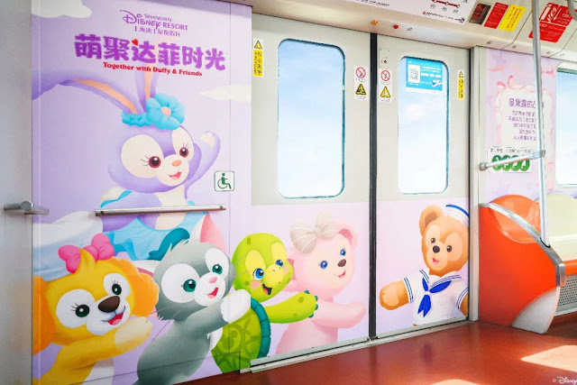 "Highlights Autumn Events at Shanghai Disney Resort, 上海迪士尼度假區2020年秋季活動一覽, ""A Month with Duffy and Friends, 'Olu Mel, Halloween Time, The Nightmare Before Christmas, Disneytown Harvest Festival Market, Mid-Autumn Festival, 萌聚達菲月, 奧樂米拉, 萌聚達菲時光慶典, 中秋節, 這就是萬聖夜驚舞派對"