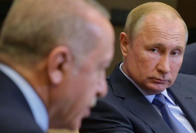 Ο Πούτιν θα δοκιμάσει πρώτος τα όρια του Ερντογάν