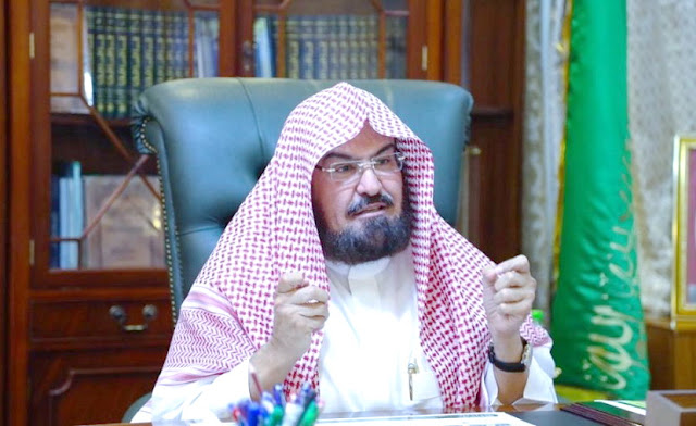 Demi Kenyamanan Jamaah, Syekh Sudais Berencana Tanam Pohon di Halaman Masjidil Haram