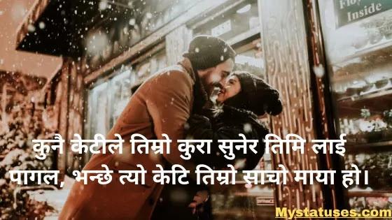Nepali shayari about love for lovers,romantic shayari
