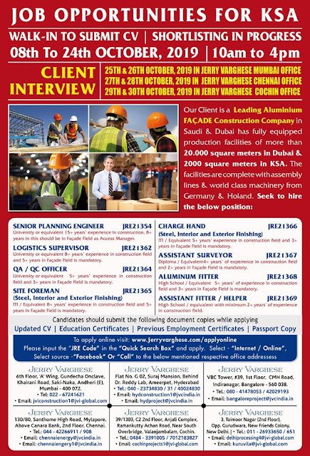 Jerry Varghese, Saudi Arabia Jobs, Aluminium Facade Construction Company, Planning Engineer, Logistics Supervisor, QA/QC Jobs, QA/QC Supervisor, Steel Foreman, Quantity Surveyor, Aluminium Fitter