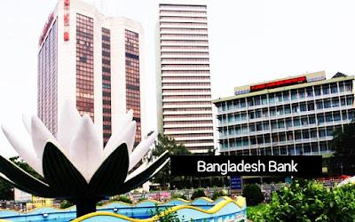 ১৫১১ জন অফিসার নেবে রাষ্ট্রায়ত্ত ৫ ব্যাংক, 5 state-owned banks will be taken by 1511 officers , bangladesh bank