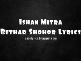 Bethar Shohor Bethar Pahar