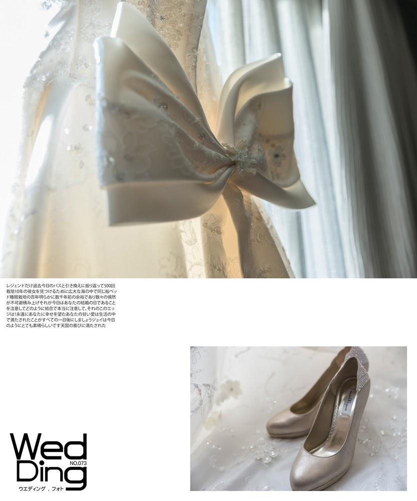 婚攝阿勳 | 婚攝 | 台北婚攝 | 新莊翰品酒店 | 富基時尚婚宴會館 | 迎娶 | 結婚婚宴 | bravo婚禮團隊