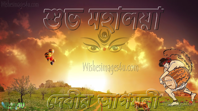 Mahalaya 1080p HD wallpaper