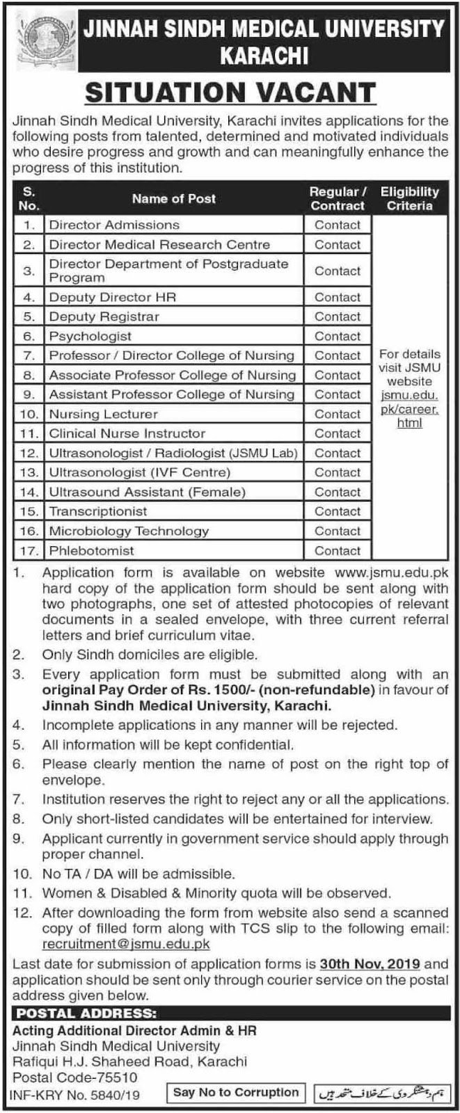 Jinnah Sindh Medical University Jobs