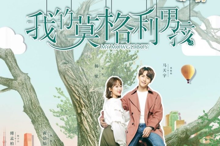 Download Drama China My Mowgli Boy Batch Sub Indo
