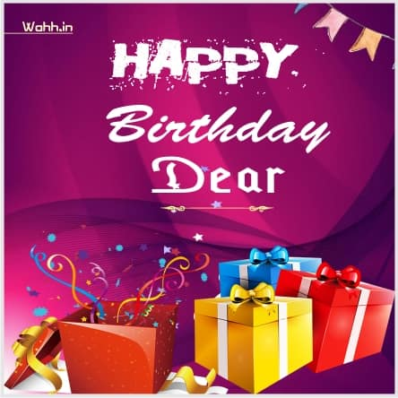 Sweet Birthday Wishes For Wife In Hindi