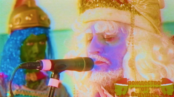 Music Television music video by The Flaming Lips and their interpretation of Bing Croby & David Bowie's Peace On Earth/Little Drummer Boy.