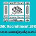 KMC Recruitment 2019 - 165 Posts of Staff Nurse - Apply Now - Last Date - 09/09/2019