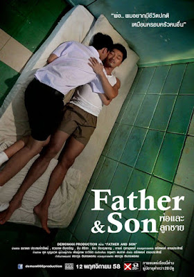 Father and son, 2015, film