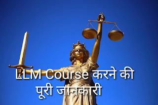 LLM course details