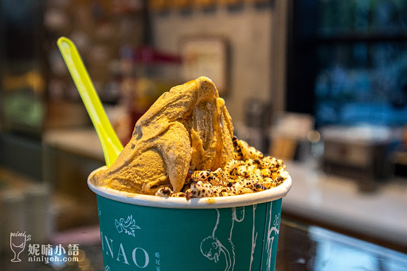 【台南安平美食】NINAO Gelato 蜷尾家經典冰淇淋。號稱台版哈根達斯