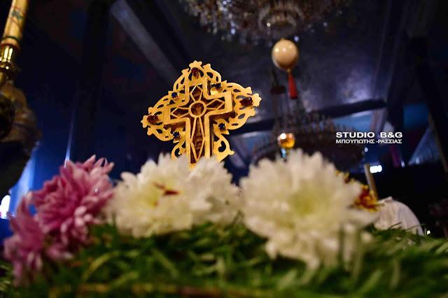 Με κλειστές εκκλησίες και Live Streaming στο Ναύπλιο η γιορτή της Σταυροπροσκυνήσεως (βίντεο)