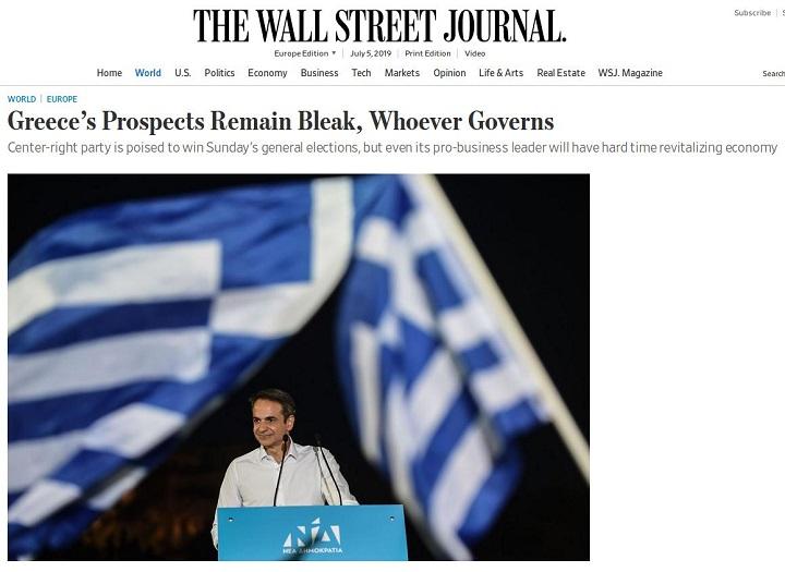 WSJ: Αγκάθια στο δρόμο της οικονομικής ανάκαμψης στην Ελλάδα, όποιος κι αν νικήσει στις εκλογές