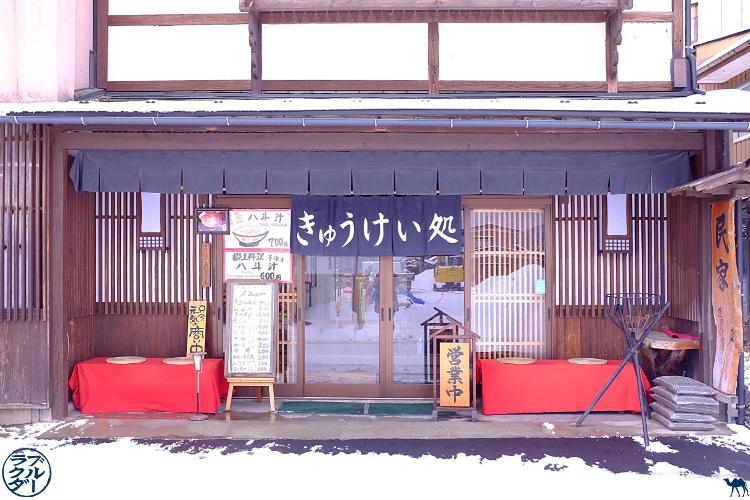 Le Chameau Bleu - Blog Voyage Japon - Restaurant familiale a Hiraizumi - Voyage dans le Tohoku