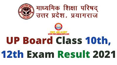 Sarkari Result: UPMSP, Allahabad UP Board Class 10th, 12th Exam Result 2021