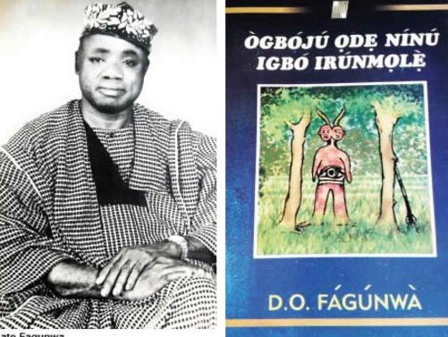 yoruba novels