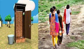 IHHL Rural/Urban Online Apply - Swachh Bharat Mission Souchalaya Online Apply