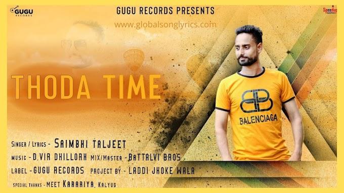Thoda time saimbhi taljeet song lyric in Punjabi