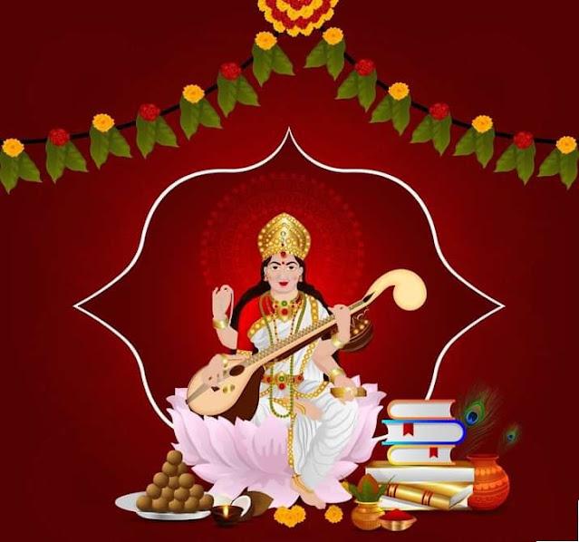 gayatri mantra chanting rules