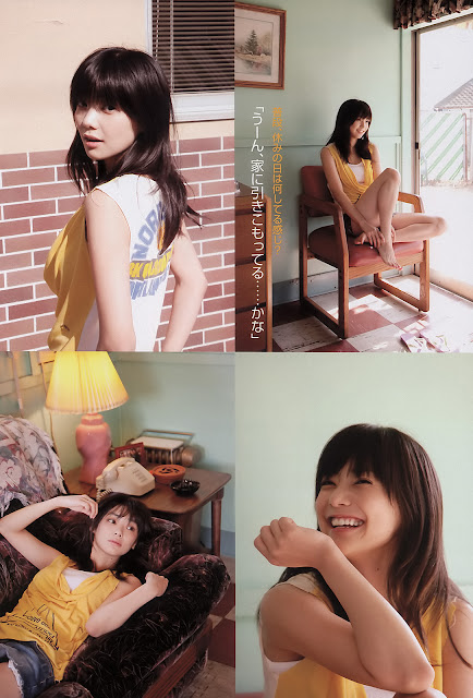 倉科カナ Kurashina Kana Weekly Playboy No 16 2011 Pics