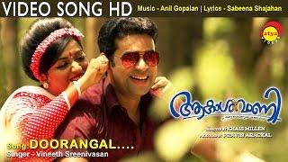 Doorangal _ Video Song HD _ Aakashvani _ Vijay Babu _ Kavya Madhavan